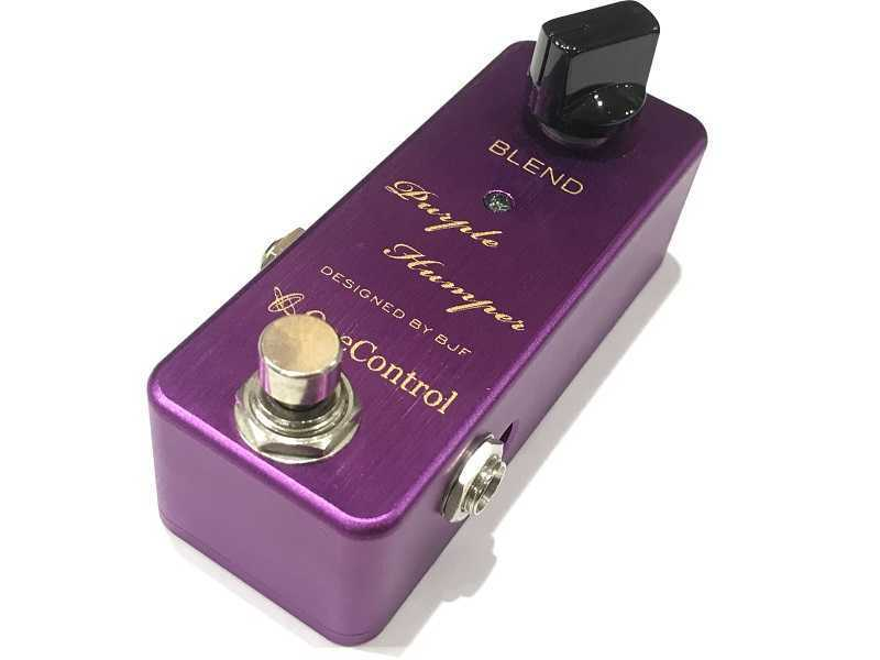 ONE CONTROL買取 Purple Humper
