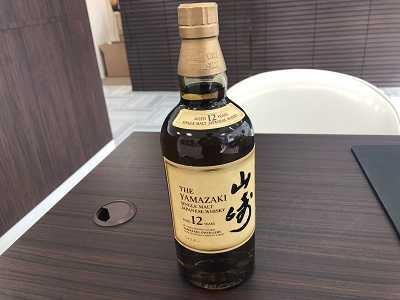 お酒買取 山崎12年サントリーウイスキー