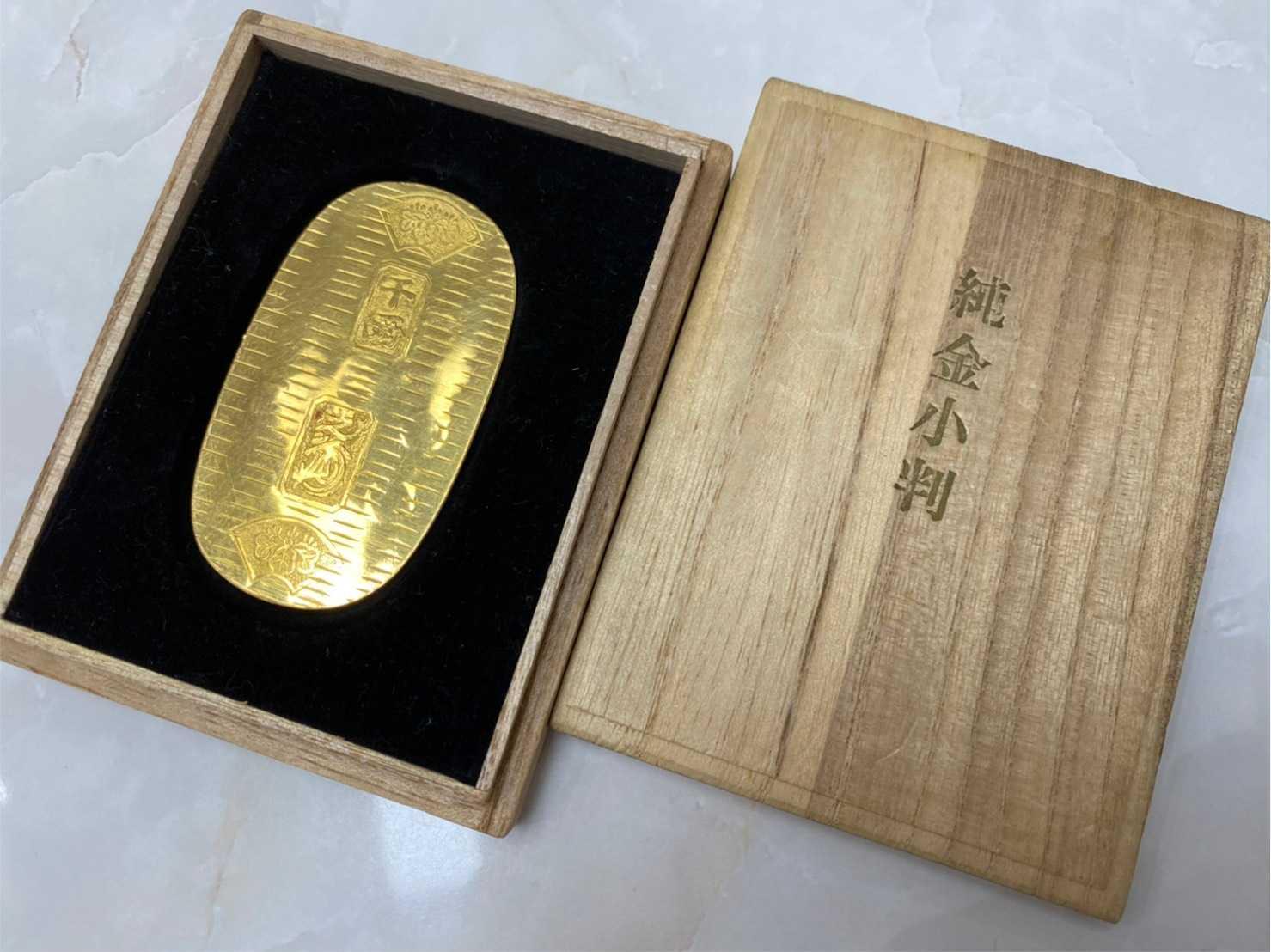 金買取 純金 小判型メダル
