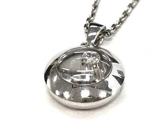 ショパール買取 ハッピーダイヤモンドネックレス750WG宝石