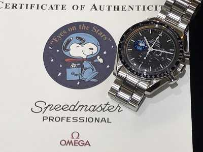オメガ買取 スピードマスタープロフェッショナルRef.3578.51