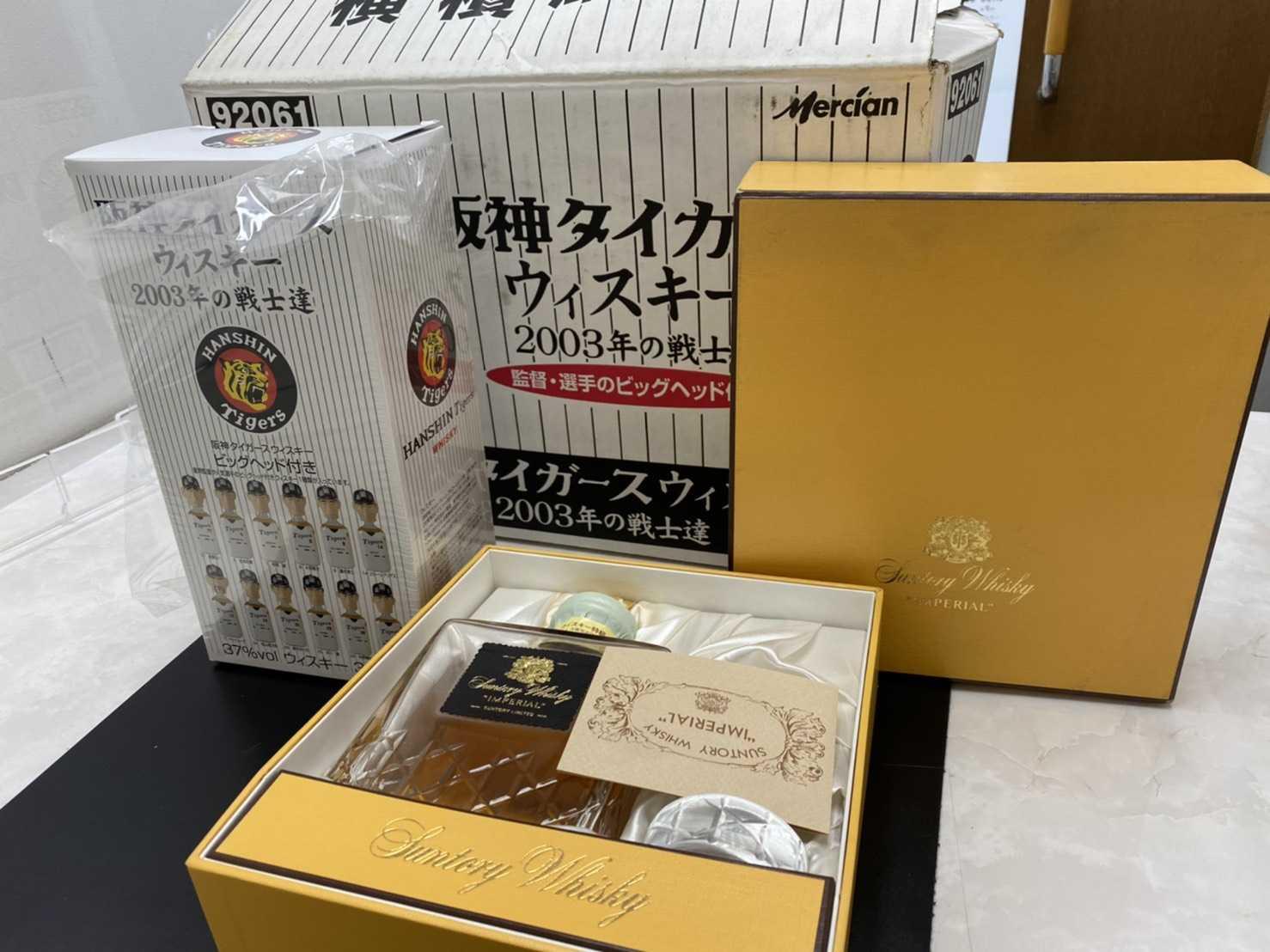 お酒買取 阪神タイガース ウイスキー 2003年の戦士達 12本セット