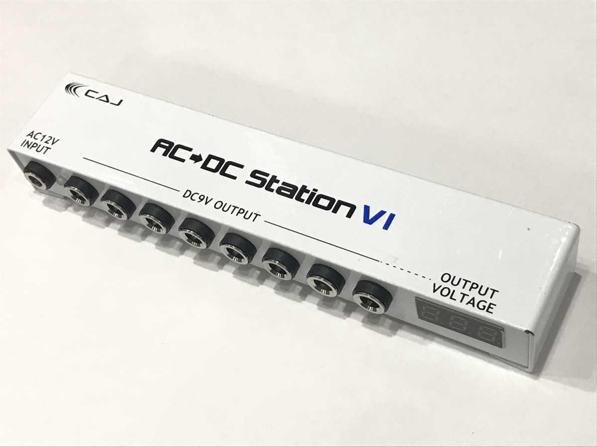 CAJ AC/DC Station VI 買取