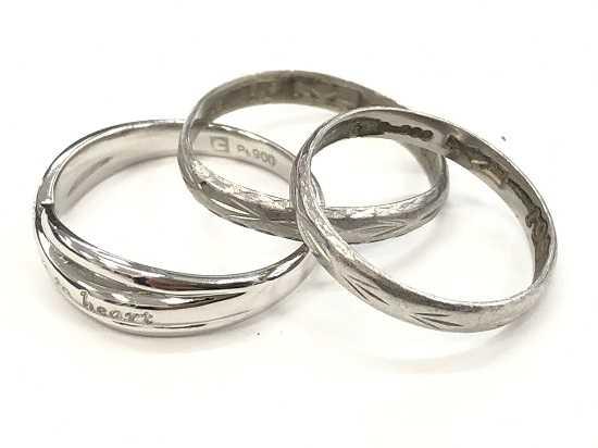 プラチナ買取 指輪3点 9.5グラム