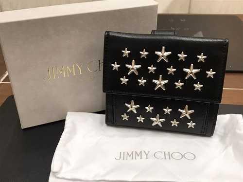 ジミーチュウ買取 二つ折り財布 フリーダ
