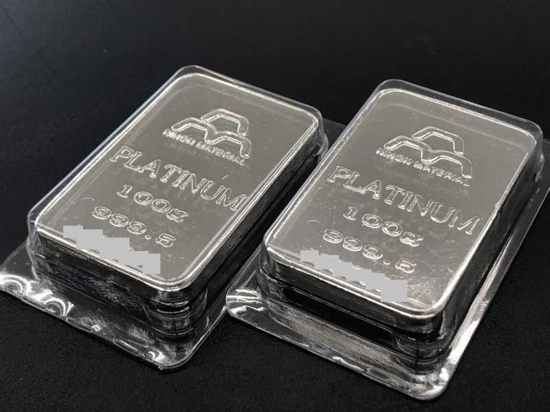 プラチナ買取 日本マテリアル100gインゴット2本