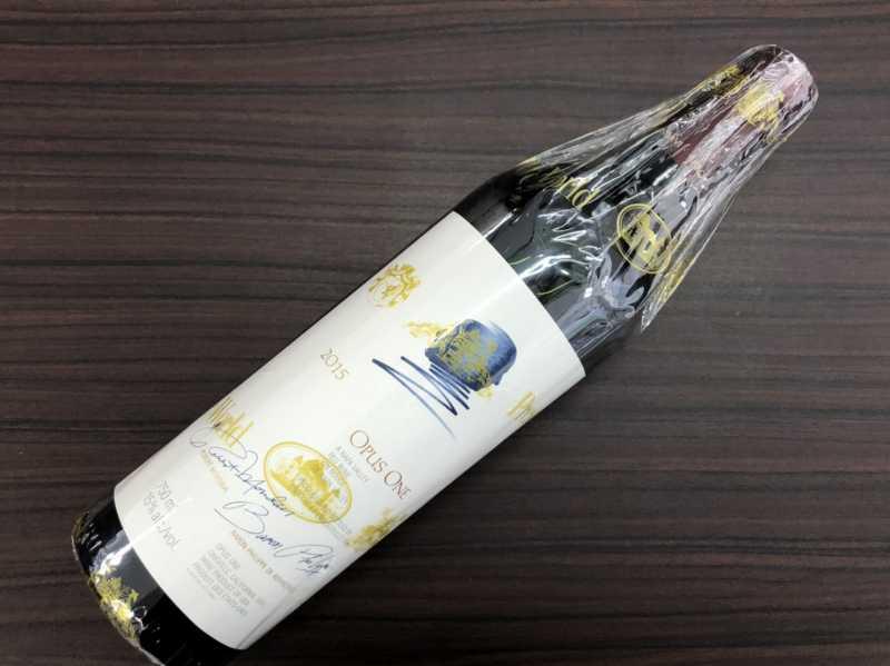 お酒買取 ワイン オーパスワン2015