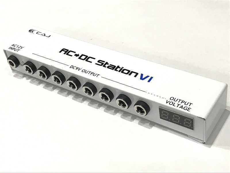 Custom Audio Japan(CAJ) AC/DC Station VI パワーサプライ 買取