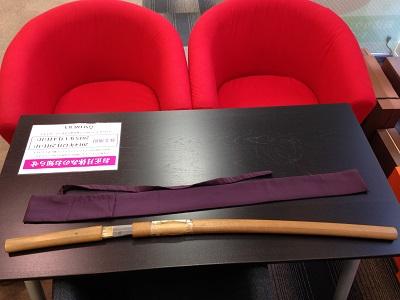 日本刀買取 美術品骨董品としての日本刀買取もMARUKAにおまかせ 古いものもOKです。