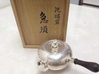美術品 工芸品買取 急須 純銀 SV1000