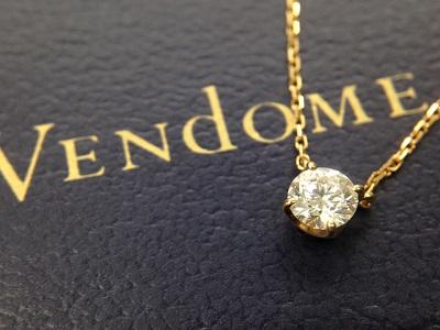 VENDOME AOYAMA ヴァンドーム青山 ダイヤモンドペンダント K18 0.257ct ラウンドブリリアント 宝石 ジュエリー 高価買取