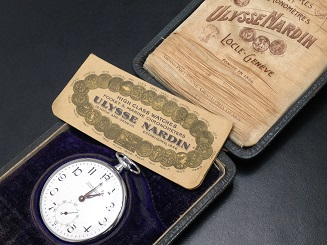 ULYSSE NARDIN ユリスナルダン 懐中時計買取 手巻き 時計買取ならなんでもMARUKA